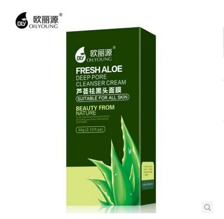 Cuidado de la cara fresca Aloe esencia blanqueamiento de Control de aceite acné espinilla tratamiento del acné cabeza espinillas removedor cremas