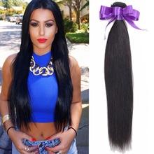 7a Brazilian Virgin Hair Straight Brazilian Hair Weave Bundles 1pcs Brazilian Straight Hair Wet and Wavy Virgin Brazilian Hair