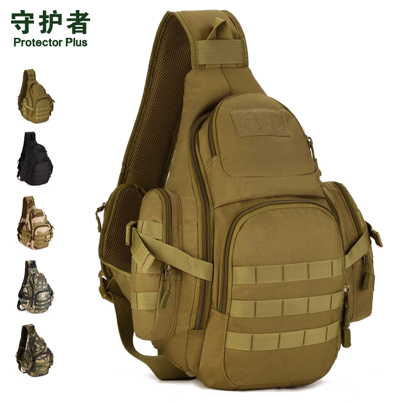 Camouflage big chest bag men and women travel backpack waterproof shoulder bag high grade leisure 14 inches computer package