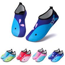f370fd211137 Zapatos De Agua Zapatos De Las Niñas de alta calidad - Compra lotes ...