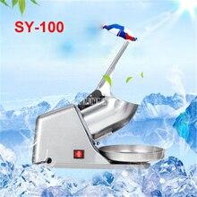 SY-100 электробритва электрическая дробилка льда коммерческий самодельный Лед Крем чайник для кофейни магазин отель из нержавеющей стали материал 65 кг/ч