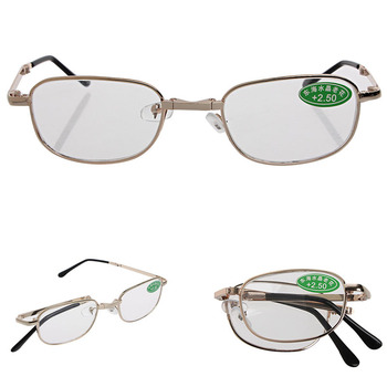 f8ac2d0ace 1 unid mini plegable Full Metal Marcos Gafas para leer caja gafas + 1.00 a  + 4.00 2018 nuevo noenname_nnll