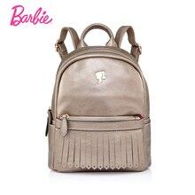 Новое прибытие Барби женские рюкзаки летние девушки черный рюкзак студент мешок тенденции моды краткое мешок для дамы большой объем