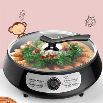 4cm Depth Electric Baking Pan Pancake Machine Non-stick Multi Cooker Pancake Maker Meat Steak Baking Stir-frying Frying Machine 6