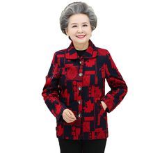Elderly Women Elegant Coats Chinese Pattern Print Jackets Grandma Mother Outerwear Plus Size Coat Button Front Jacket Female 60s цена