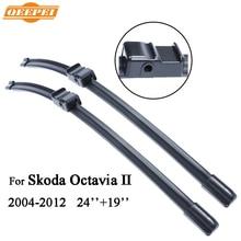 Qeepei для шкода Octavia 2 2004 — 2012 24 + 19 щетка стеклоочистителя комплект аксессуаров для автомобильной автомобиля натуральный каучук стеклоочистители, Cpa108-1