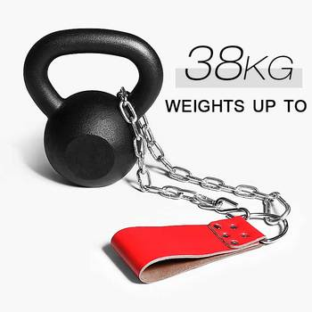 Fitness Equipment Assistant Weight Lifting Gym Waist Dip Belt Chain Cattle Leather Strength Training Body Building