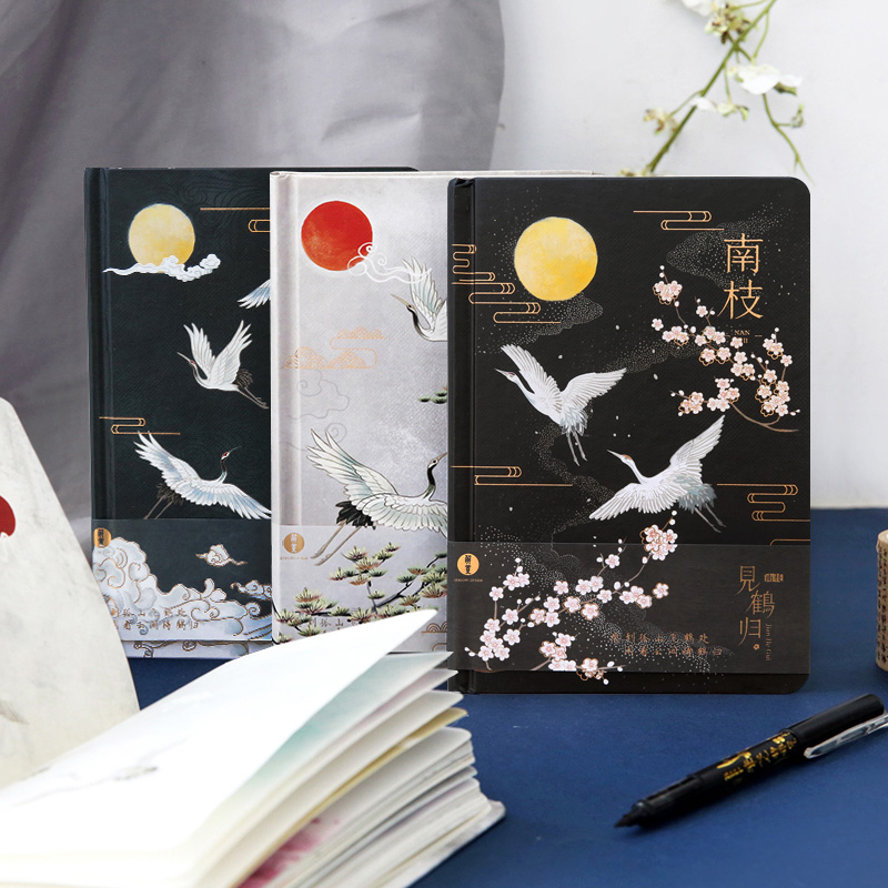 YMLP Crane Notebook Color Page Hardcover Notebook Diary Notepad 1PCS