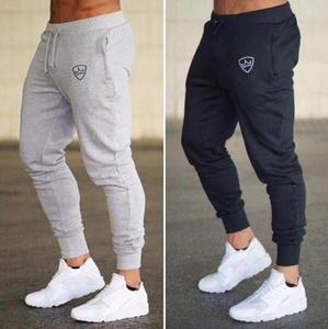 2019 Summer New Fashion Thin section Pants Men Casual Trouser Jogger Bodybuilding Fitness Sweat Time limited Sweatpants(China)