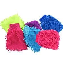 Новая микрофибра автомобиля для окна автомобиля стиральная перчатка мягкая синель садовые перчатки кухня уход за автомобилем щетка ручное полотенце инструмент для чистки