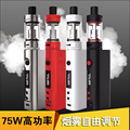 Control de temperatura Caja de cigarrillo electrónico kit Mod Mini 75 W cigarrillo electrónico de humo grande narguile electrónica al por mayor