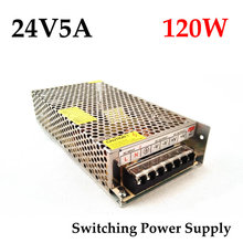 FreeShipping 24VDC 5A 120W Switching Power Supply Driver for Monitor camera/LED Strip AC 100~240V Input to DC 24V