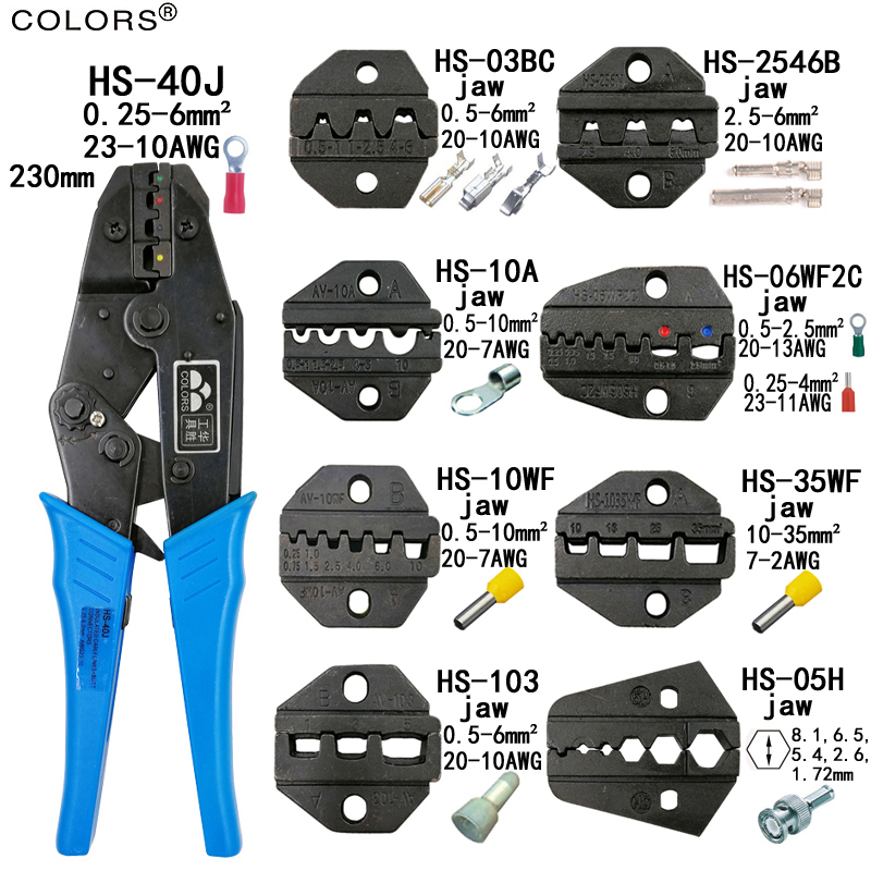 Crimping pliers HS-40J 8 jaw for plug /tube/insuated/non insulating/crimping cap/coaxial cable terminals kit 230mm clamp tools