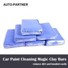 AUTO-PARTNER 1 шт. 150 г Волшебная глиняная панель для очистки автомобильной краски, легко удаляет грязь и скрепляется, высокое качество, инструмент для детализации авто