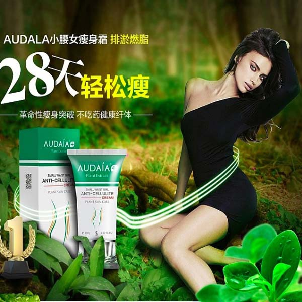 ФОТО New effective slimming diet creams gel slim cream thin belly waist legs arms anti cellulite fat burning weight loss products