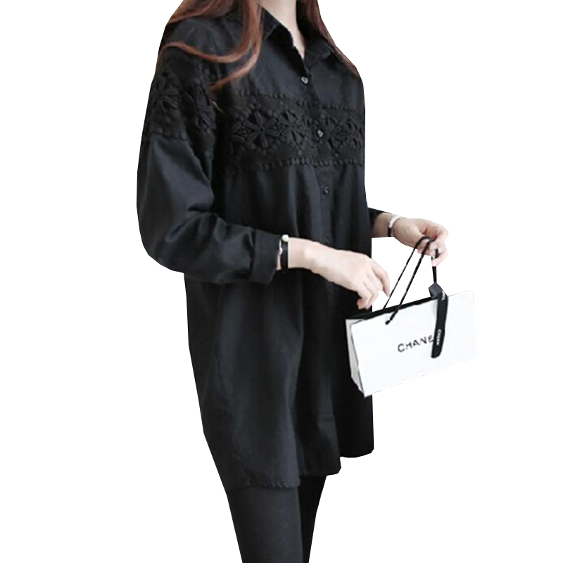 Stop118 Blouse New Sleeve