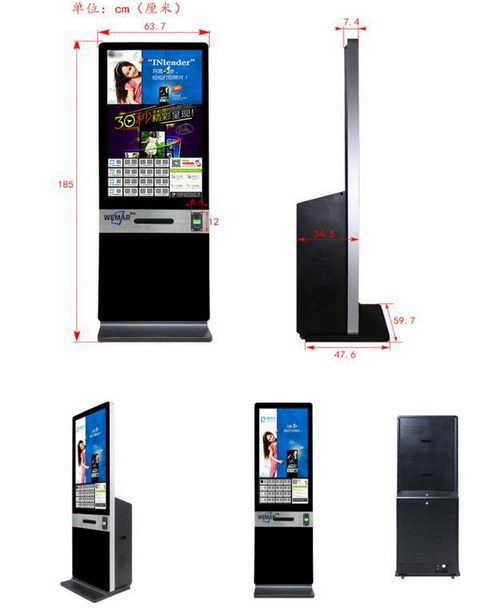 PC built in self-service kiosk  TFT touch photo printing monitor display terminal PC built in self-service kiosk  TFT touch photo printing monitor display terminal