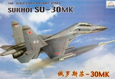 1:48 Russia SU-30MK Fighter Military Assembled Aircraft Model Simulation Modern Bomber Fighter 80308 4pcs set mini plastic chinook apache helicopters blackhawk military aircraft simulation model assembled toys small ornaments