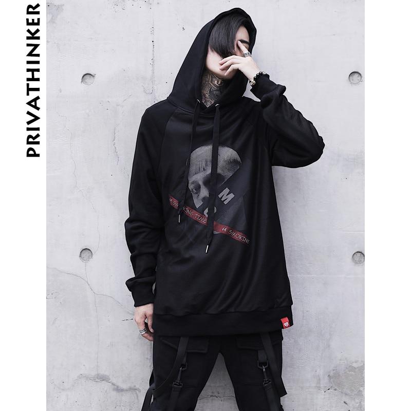Privathinker Korean Streetwear Sweatshirts Men Hoodies Bts Mens Hoodies Hip Hop Kanye West Male Skull Print Hoodie Sweatshirts