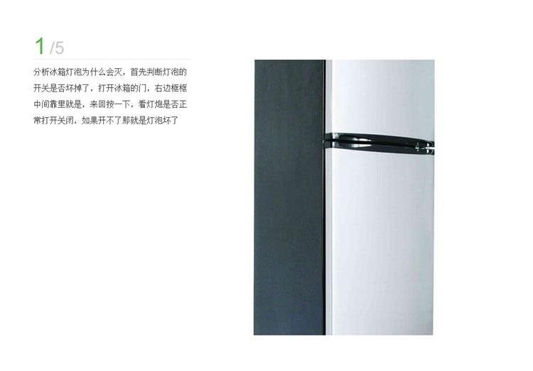 Kühlschrank Licht 15w : E schraube v w kühlschrank lampe haube mikrowelle kleine