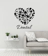 מרפאת שיניים ויניל קיר מדבקות רופא שיניים מרפאת שיניים רפואת שיניים מדבקת שיניים חנות קישוט להסרה ציטוט חלון DecalYC6