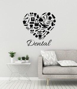 Image 1 - Dental Clinic Autoadesivo Della Parete Del Vinile Della Decalcomania Dentista Dental Clinic Stomatologia Dentale Negozio di Arredamento Staccabile Citazione Finestra DecalYC6