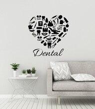 Etiqueta de la pared del vinilo de la clínica Dental etiqueta engomada DE LA Estomatología de la clínica Dental decoración de la tienda Dental cita desmontable decallic6