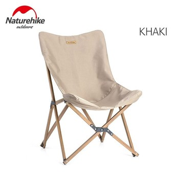 Bamboo Folding Camping Chair