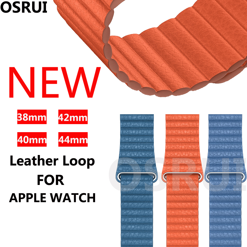 leather loop Strap for Apple watch band 42mm 38mm apple watch strap 44mm 40mm genuine magnetic bracelet for correa iwatch 4 3 2leather loop Strap for Apple watch band 42mm 38mm apple watch strap 44mm 40mm genuine magnetic bracelet for correa iwatch 4 3 2