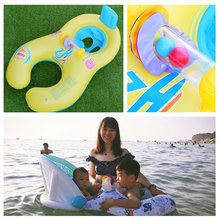 Seat Circle Double Baby Swimming Ring Inflatable Floats Bathtub Pool Toy Bathing Raft Rings