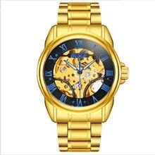 Homens de Moda de Nova Concise Casual Luxury Business Aço Inoxidável Relógio Mecânico relógio de Pulso