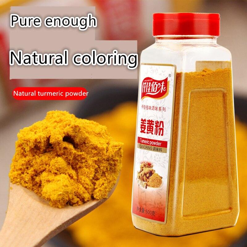 500g/1000g Natural High Quality Turmeric  Curcumin  Powder,Natural Coloring,free Shipping