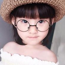 031df4393b2 BINSYSU Round Cute Kids Sunglasses Boys Sun glasses Baby Vintage children  Gift