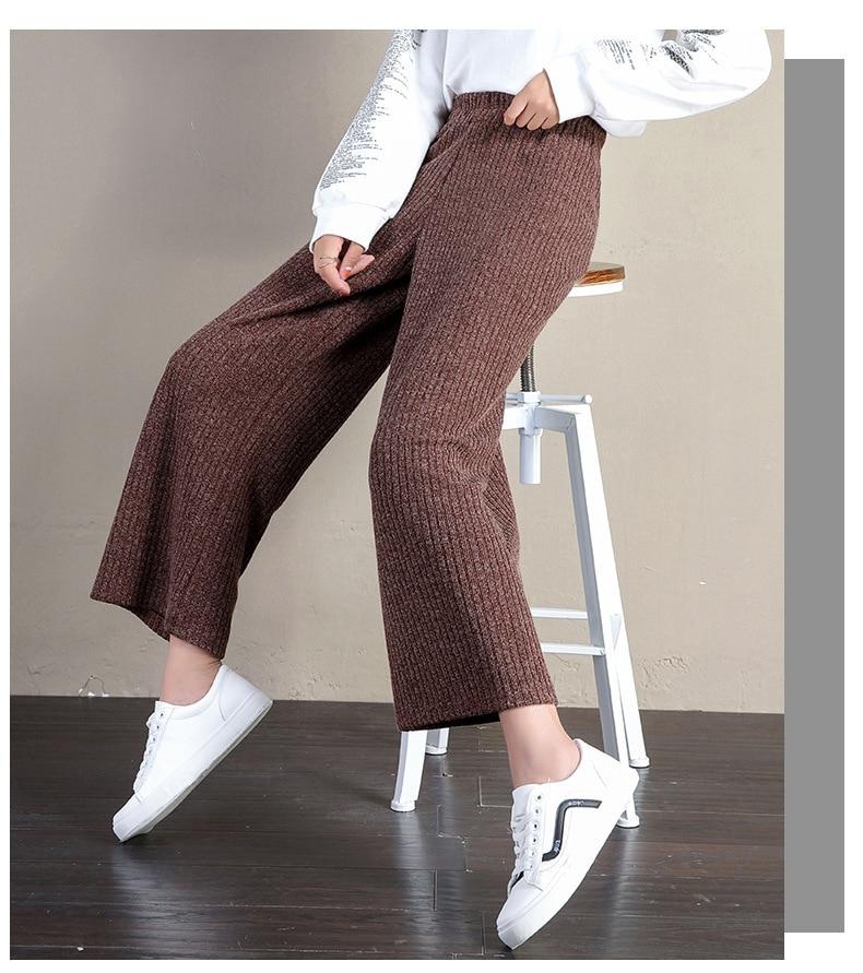 A FAN LANG New Women Autumn Winter Woolen Ankle Length Casual Pants Loose Sweat Pants Trousers Streetwear Woman's Wide Leg Pants 22