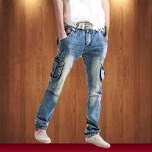 2017 способа высокого качества мужские джинсы бренд дизайнер брюки для мужчин байкер джинсовая Армии Зеленый бальзам комбинезоны брюки MB16055