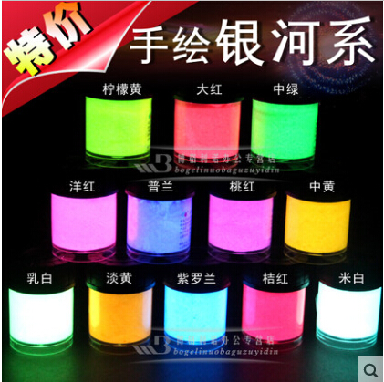 12 Colors 5pieces Water Dyes Luminous Dye Powder Acrylic Paint Pigment Luminous Party Decoration DIY Materials Photoluminescent