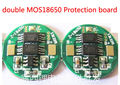 18650 lithium battery protection board MOS board 4.2V universal double lithium battery charge and discharge protection cover