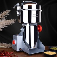 220V Multifunctional 800g Grains Spices Herb Cereals for Coffee Medicine Dry Mill Grinding Machine Gristmill Herb Powder Crusher