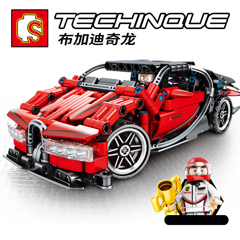 City Super Racers Compatible Legoed Speed Champion Supercar Bugatti Chiron Model Building Blocks Bricks Child Kids Toys Sets