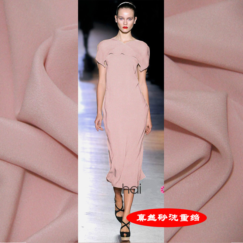 100% Mulberry Silk Fabric 30 Momme Silk Heavy Double Crepe Sand Wash Pink Heavy Crepe Clothing Skirt Windbreaker Fabric