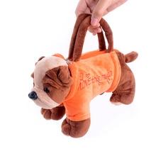 Dog Plush Carrier