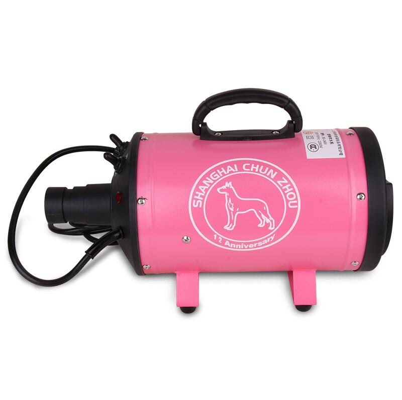 Spring Boat Dog Cat Pet Blower Machine High Power Mute Pet Hair Dryer Free Shipping free shipping new version bs 2400 2200w low noise per dryer pet blower with eu plug dog cat variable speed dryer pet grooming