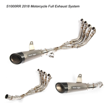 Full Conneting Pipe Link Silp on for BMW S1000RR 2018 Motorcycle Exhaust System