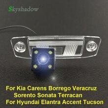 Для Kia Carens Borrego Sorento Tucson Terracan Veracruz Sonata hyundai Elantra Accent HD Car CCD 4 светодиода резервная камера заднего вида