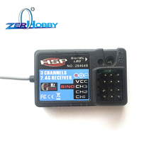 HSP 2.4GHz 3 ערוץ מקלט 28464B (HSP 2.4GHz) 3 ערוץ מקלט עבור HSP רוח תחביב צעצוע ספורט