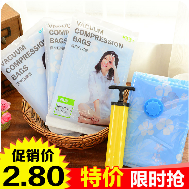 Suction vacuum compression bags quilts clothing housing bag sealed bags clothes storage box storage holder