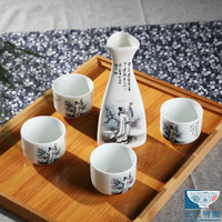 Ceramic Wine set suit Japanese liquors and liquor cups Family yellowish pot Small wine cup statues Home NO wood