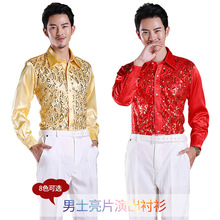2017 new fashion Men show Sequins shirt men's stage costume party dance colorful shirt long sleeve chemise homme