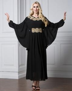 Fashion Abayas for Women Muslim Dress Plus Size 7XL Middle East Women Dress O Neck Long Batwing Sleeve Dubai Abaya Dress