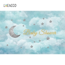 Gold Baby Shower Backdrops For Photography Silver Moon Star Cloud Party Poster Portrait Photographic Backgrounds Photo Studio